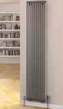 Rads2Rail Battersea Vertical Designer Radiator