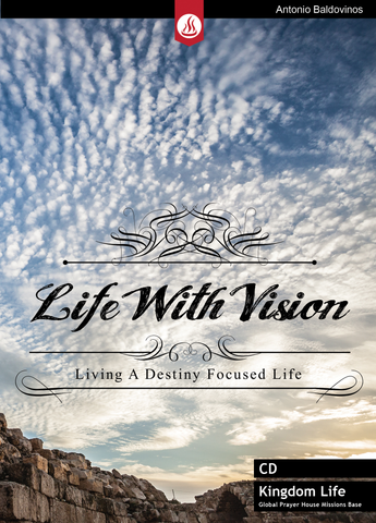 Life with Vision