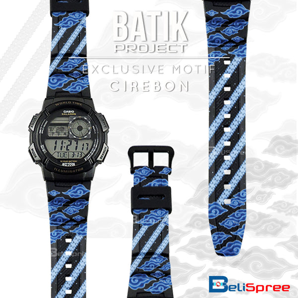 Casio AE-1000W Batik Cirebon Custom Design Malaysian Art Series Resin Watch