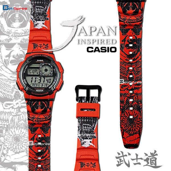 Casio AE-1000W Bushido Custom Design Japan Edition Resin Watch