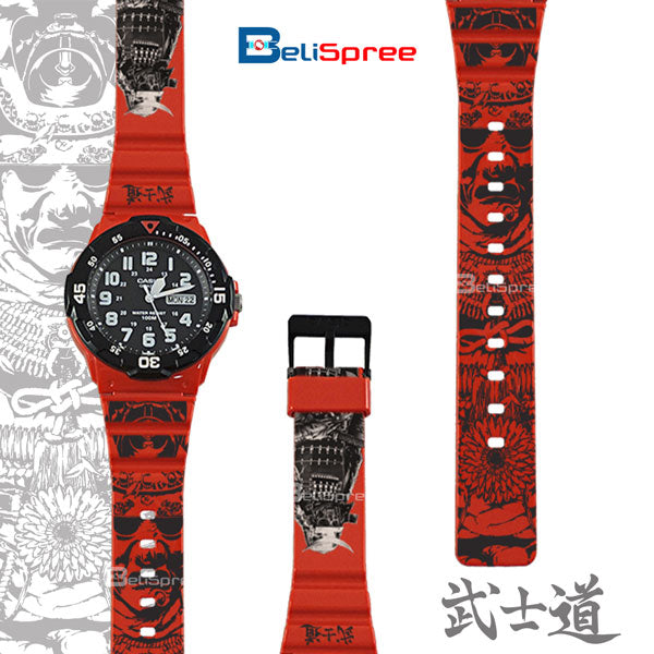 Casio MRW-200H Bushido Custom Design Japan Edition Resin Watch