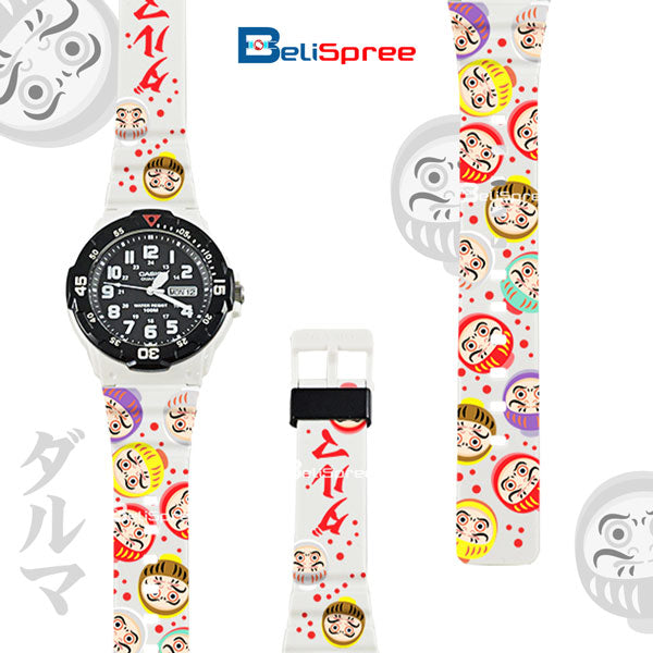 Casio MRW-200H Daruma Custom Design Japan Edition Resin Watch