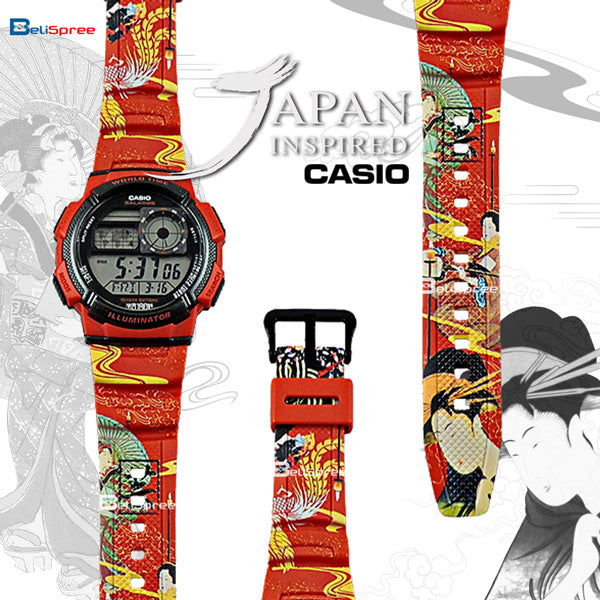 Casio AE-1000W Geisha Custom Design Japan Edition Resin Watch