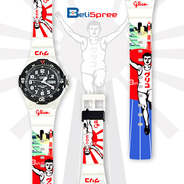 Casio MRW-200H Glico Man Custom Design Japan Edition Resin Watch