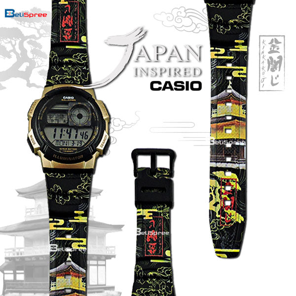 Casio AE-1000W Kinkakuji Custom Design Japan Edition Resin Watch