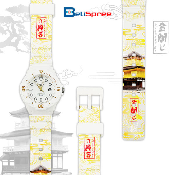 Casio LRW-200H Kinkakuji Custom Design Japan Edition Resin Watch