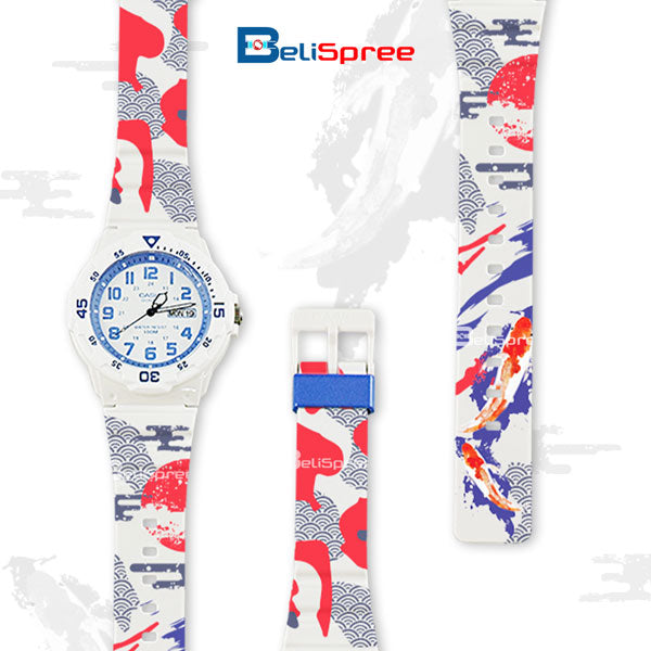 Casio MRW-200H Koi Custom Design Japan Edition Resin Watch