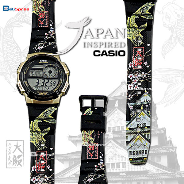 Casio AE-1000W Osaka Castle Custom Design Japan Edition Black Resin Watch