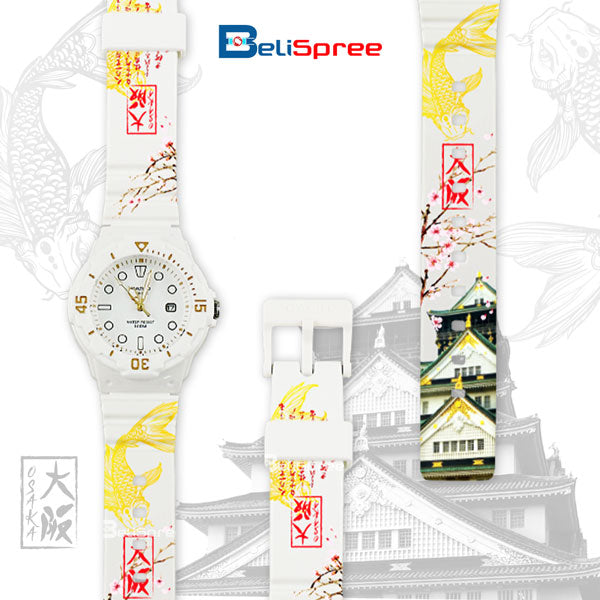Casio LRW-200H Osaka Castle Custom Design Japan Edition Resin Watch