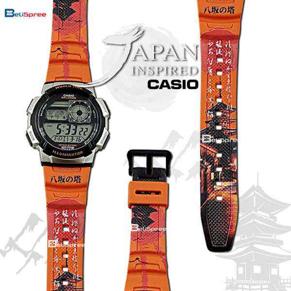 Casio AE-1000W Yasaka Pagoda Custom Design Japan Edition Resin Watch