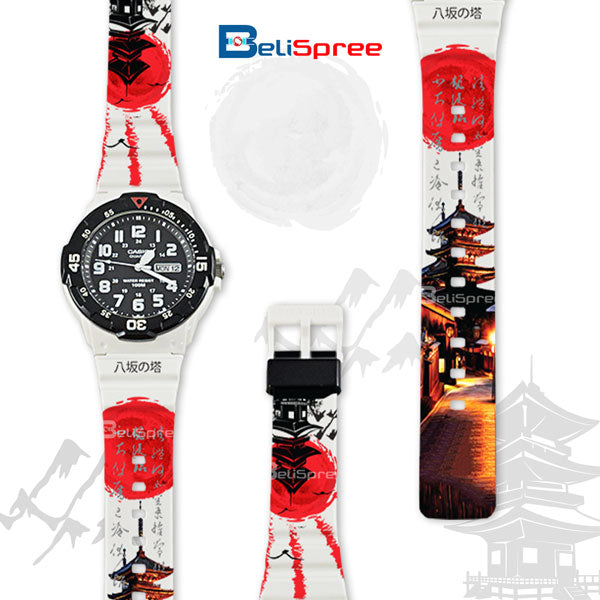 Casio MRW-200H Yasaka Pagoda Custom Design Japan Edition Resin Watch
