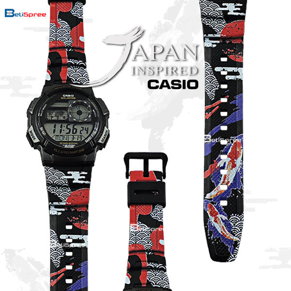 Casio AE-1000W Koi Custom Design Japan Edition Resin Watch