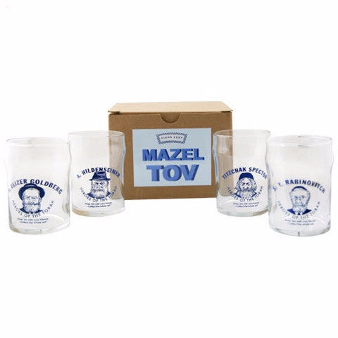 """Heroes of the Torah"" Glasses"