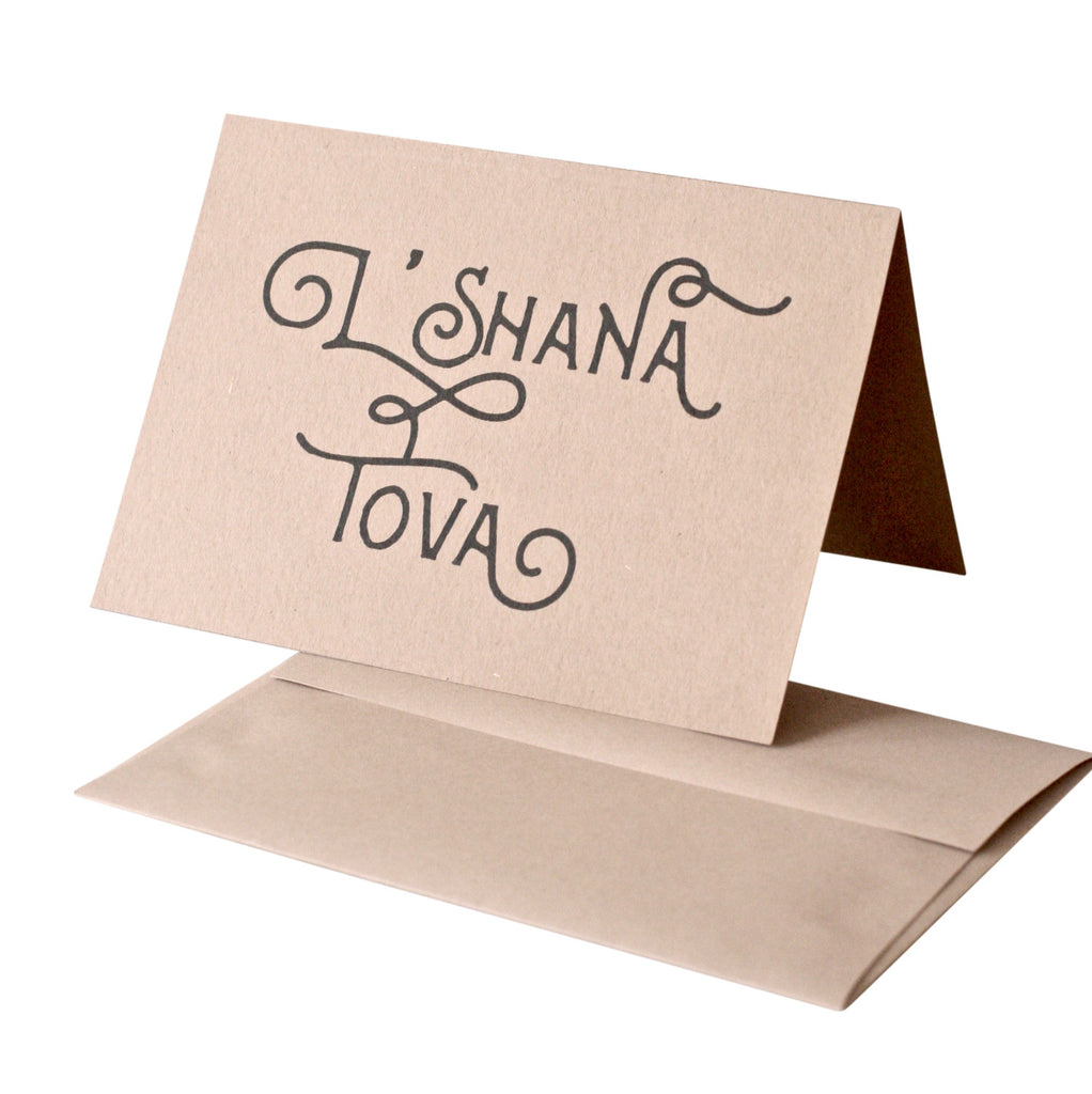 """L'Shana Tova"" New Year's Greeting Card"