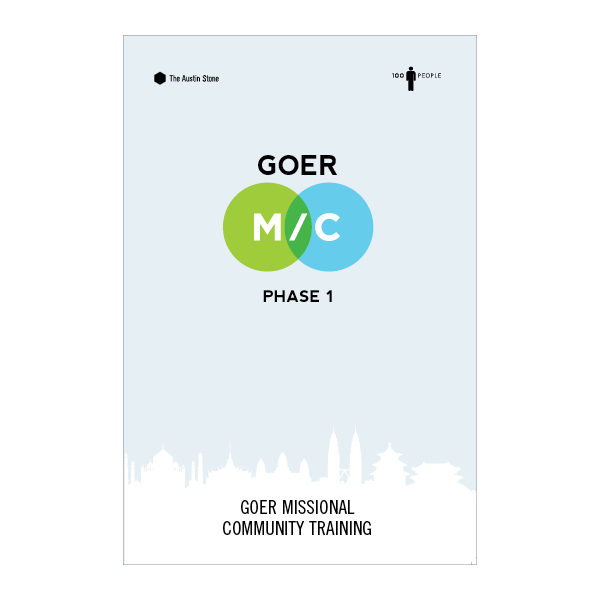 Austin Stone: Goer MC Phase 1 Study Guide