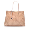 Brown Bottega Veneta Intrecciomirage Nylon Tote Bag