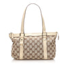 Brown Gucci GG Canvas Abbey D-Ring Shoulder Bag