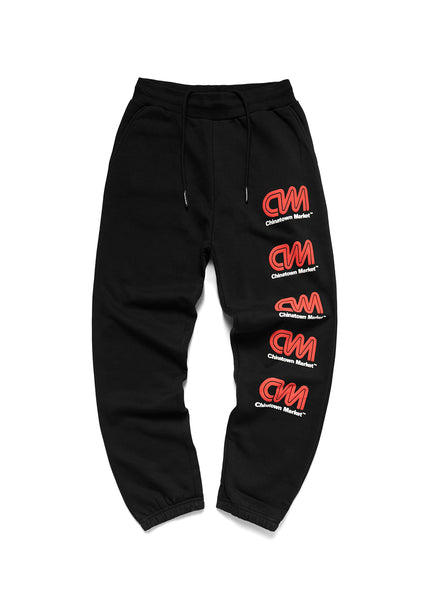 CHINATOWN MARKET: MOST TRUSTED SWEATPANT [BLACK]