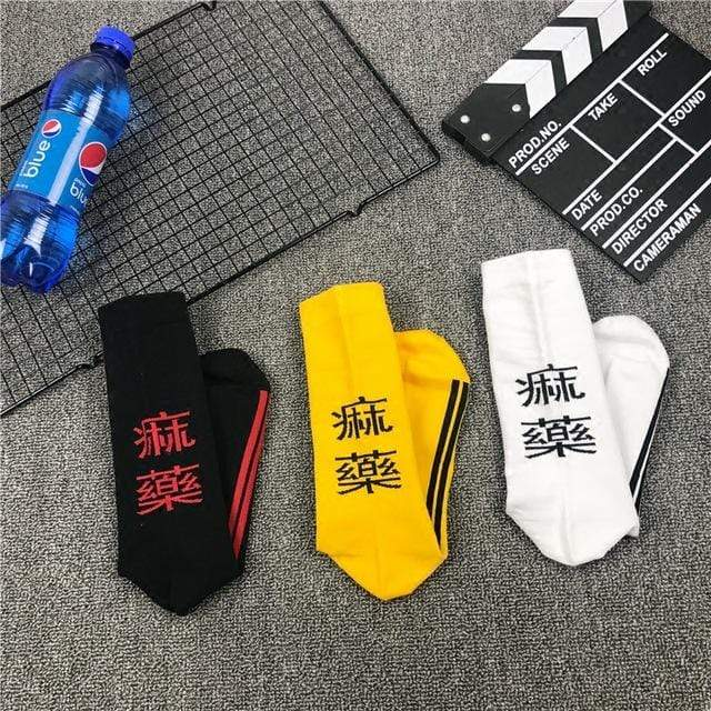 Fashion Men's Socks Cotton Chinese Word Hip - MEN ACCESSORIES - NIGEL MARK