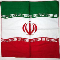 Iran Flag Bandana Iranian Bandanna Hairband Headband Hat Gym Sport Exercise Run