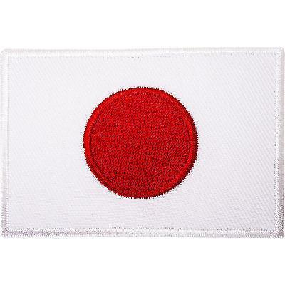 products/japan-flag-embroidered-iron-sew-on-patch-japanese-karate-gi-suit-t-shirt-badge-4254273404993.jpg