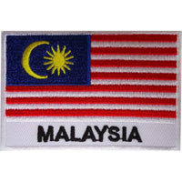 Malaysia Flag Patch Embroidered Iron Sew On Malaysian Badge Embroidery Applique