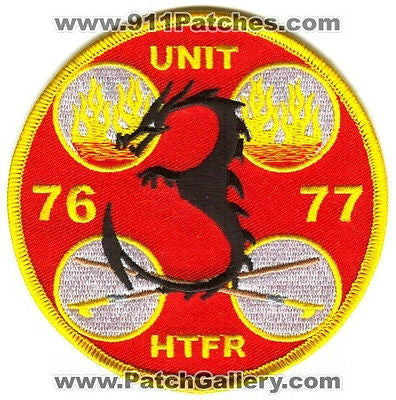 Hamilton Township Twp Fire Rescue Department Unit 3 Station 76 77 Patch Ohio OH SKUB3