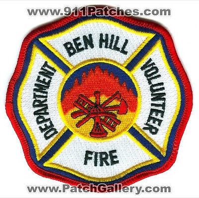 Ben Hill Volunteer Fire Department Dept BHVFD Rescue EMS Patch Georgia GA