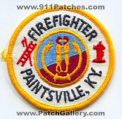 Paintsville Fire Department FireFighter Patch Kentucky KY
