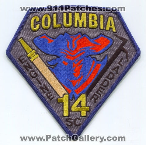 Columbia Fire Department Station 14 Patch South Carolina SC