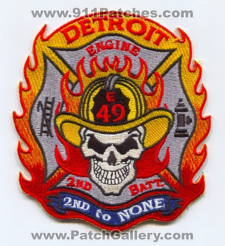 Detroit Fire Department Engine 49 2nd Battalion Patch Michigan MI