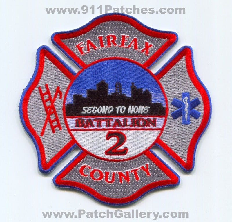 Fairfax County Fire and Rescue Department Battalion 2 Patch Virginia VA