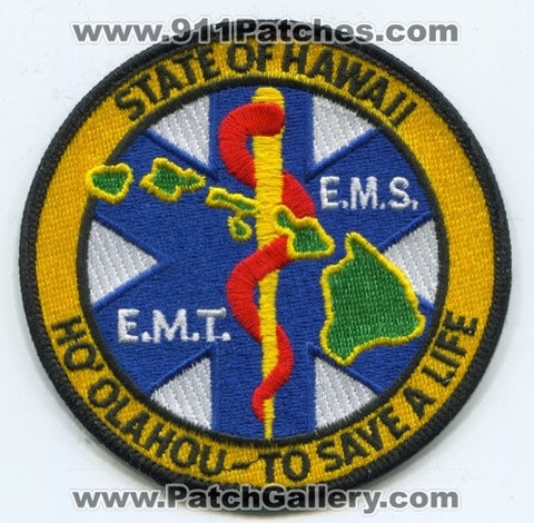 Hawaii State Emergency Medical Technician EMT EMS Patch Hawaii HI