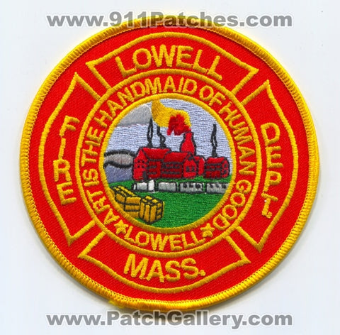 Lowell Fire Department Patch Massachusetts MA