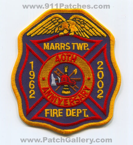 Marrs Township Fire Department 40th Anniversary Patch Indiana IN