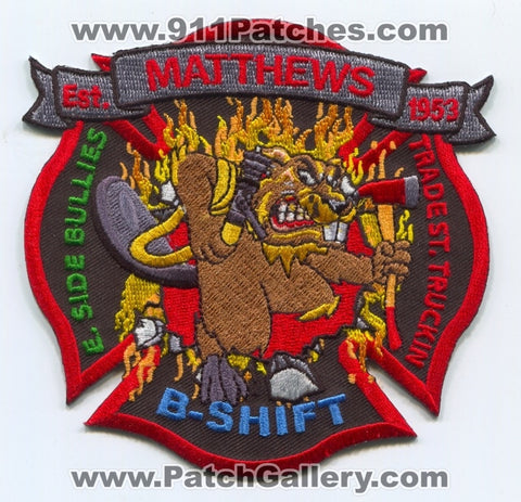 Matthews Fire and EMS Department B Shift Patch North Carolina NC SKUFC9 SKU23 SKU113