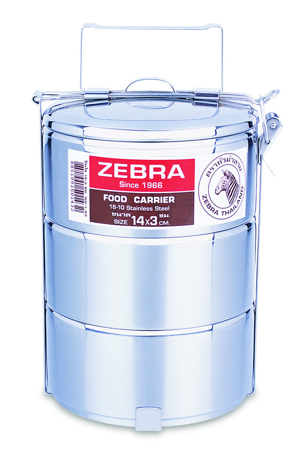 Zebra Food Carrier / Tiffin Box 12 cm - 3 Layer