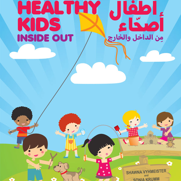 Magabook - Healthy Kids (Arabic/English)