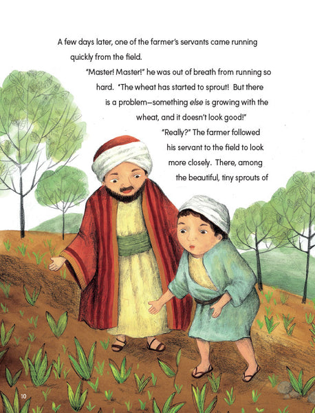 Magabook - Straight Paths for Little Feet (Arabic/English)