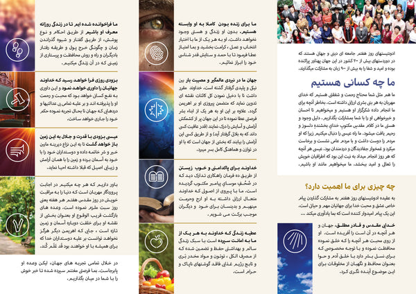 Who Are the Seventh-Day Adventists brochure - Farsi - PDF – Middle
