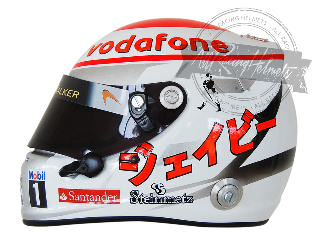 Jenson Button 2011 Suzuka F1 Replica Helmet Scale 1:1