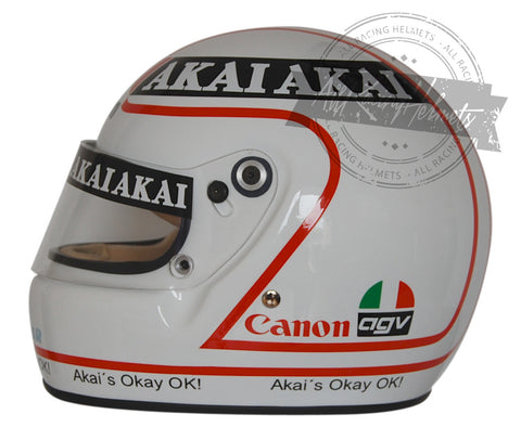 Alan Jones 1980 F1 Replica Helmet Scale 1:1