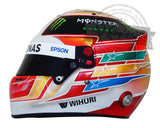 Lewis Hamilton F1 2017 First Edition Replica Helmet Scale 1:1