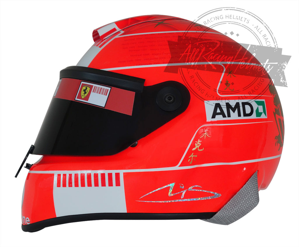 Michael Schumacher 2006 Interlagos F1 Replica Helmet Scale 1:1