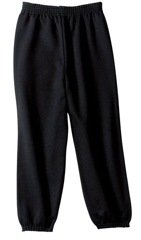 Black Simple Sweatpants (adults)