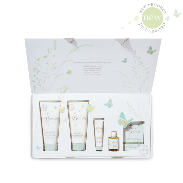 Journey of Discovery – The Luxury Essentials Skincare Collection