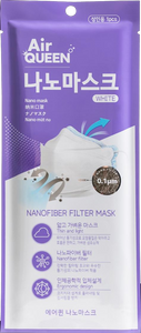 Air Queen White Nanofiber Filter Mask Similar to N95 Dust and Flu Mask