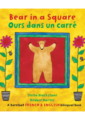 Bear in a Square/Ours dans un carré  -Go Green Baby