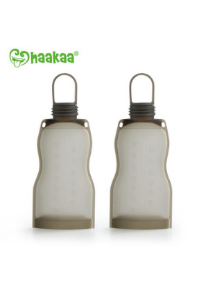 Haakaa Silicone Milk Storage Bags