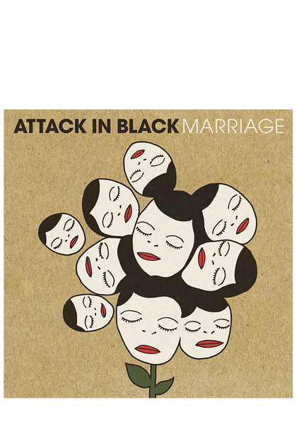 Marriage (CD)